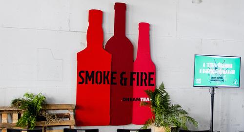 Фестиваль барбекю «Smoke & Fire» в «Севкабеле»